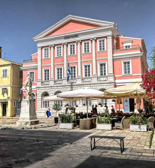 Bank Note Museum Corfu | Association of Corfu Travel Agents